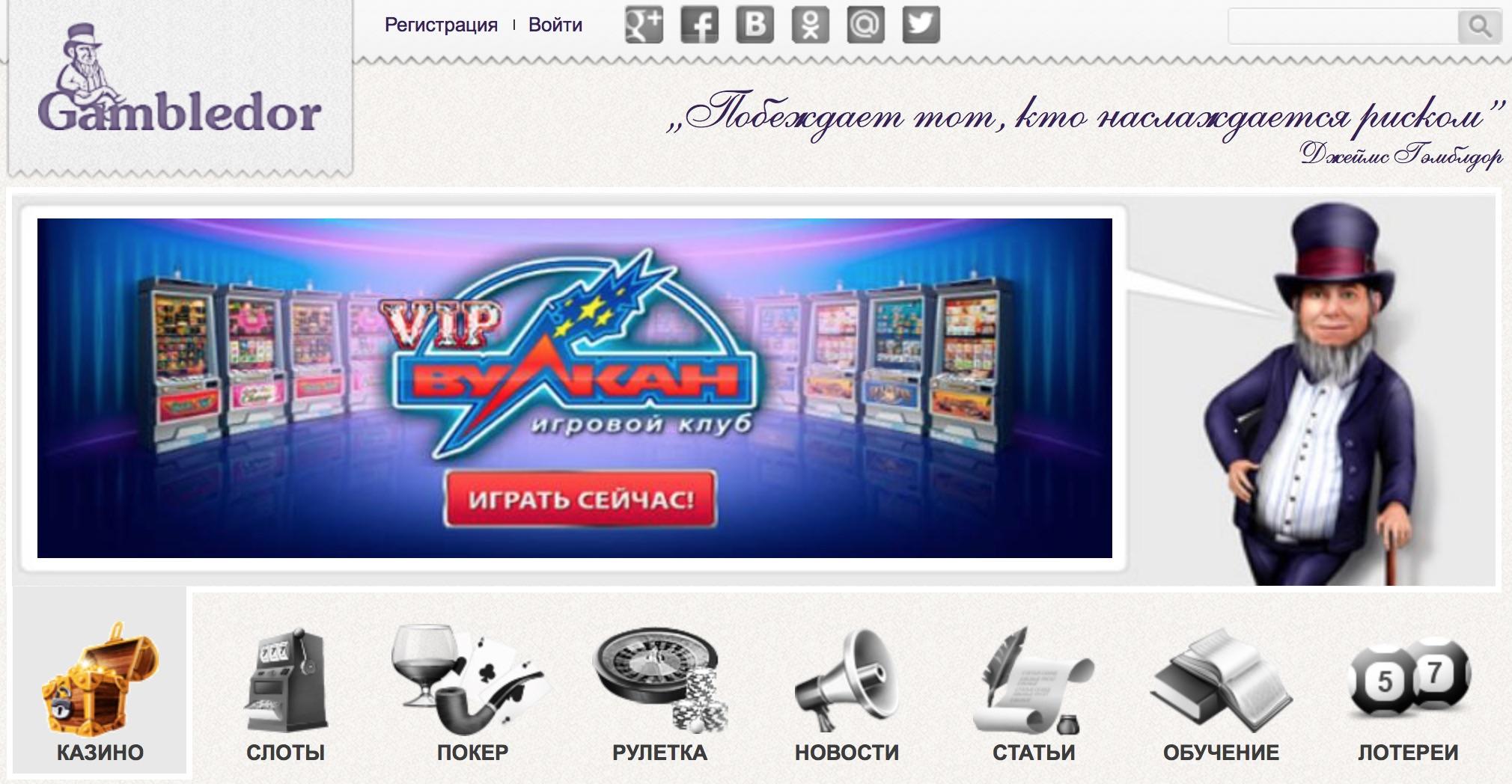 Бесплатно игровые автоматы гладиатор онлайн