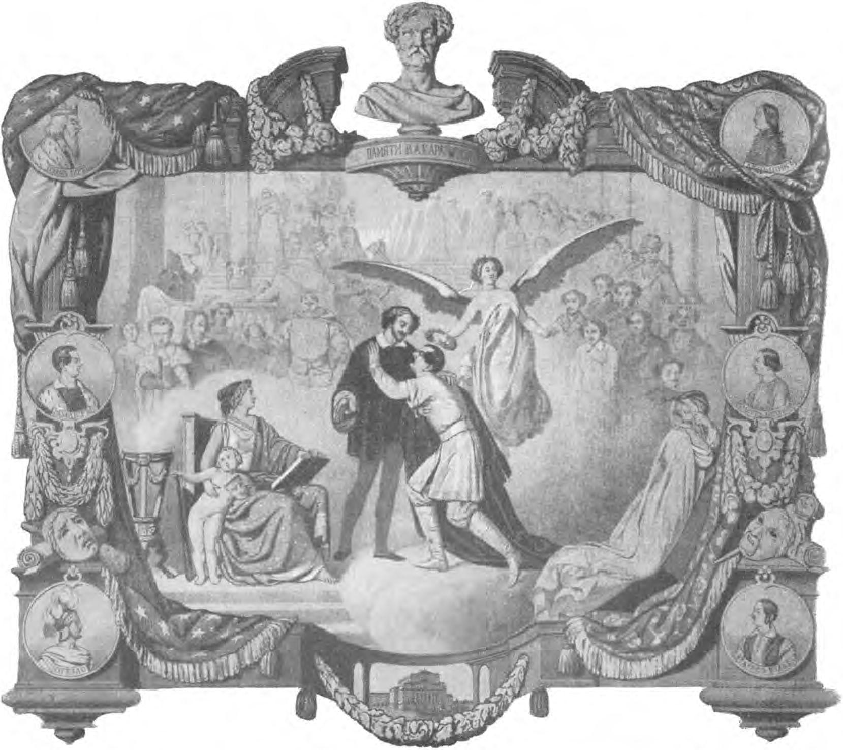 Актёр театра рисунок